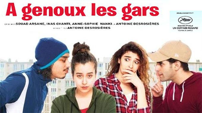 Photo du film À genoux les gars