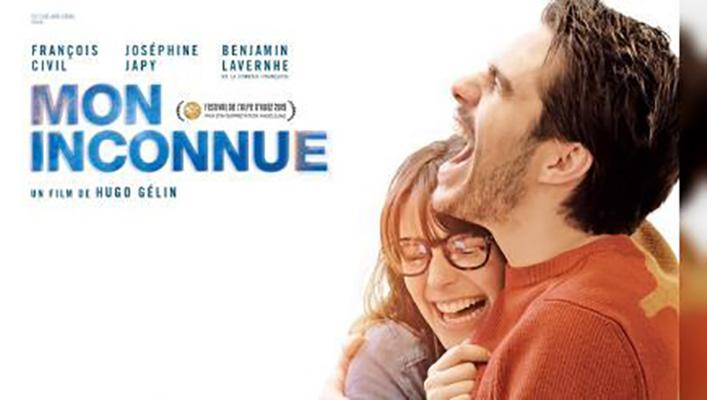 Photo du film Mon Inconnue
